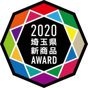 JP_grand-prize